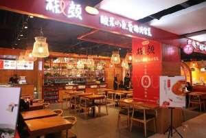 酸菜鱼快餐化 75平先点日流水过万【今日信息】
